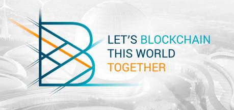 Blockchain конференция в Астане