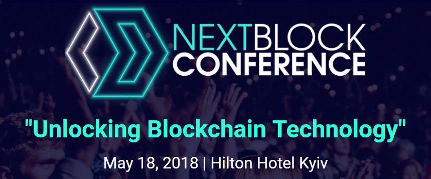 NEXT BLOCK Conference, Киев