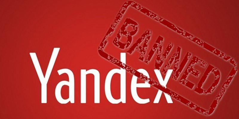 Реклама биткоинов в яндекс директ